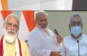 सीएम नीतीश से पीएम मोदी, 'रघुवंश प्रसाद की आखिरी चिट्ठी में जो है, उसे पूरा करना है'