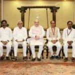 जातीय आधार पर जनगणना के लिए अनुरोध हेतु माननीय केंद्रीय मंत्री श्री अमित शाह को मुख्यमंत्री के नेतृत्व में एक सर्वदलीय प्रतिनिधिमंडल ने ज्ञापन सौंपा।
