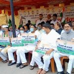 एक दिवसीय मौन व्रत, लखीमपुर खीरी में किसानों की नेशंस हत्या का किया गया पुरजोर विरोध : कांग्रेस