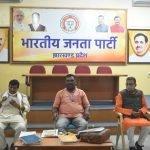 पंचायत चुनाव से पहले सरकार जाति प्रमाण पत्र बनाने की प्रक्रिया शुरू करे : अमर कुमार बाउरी